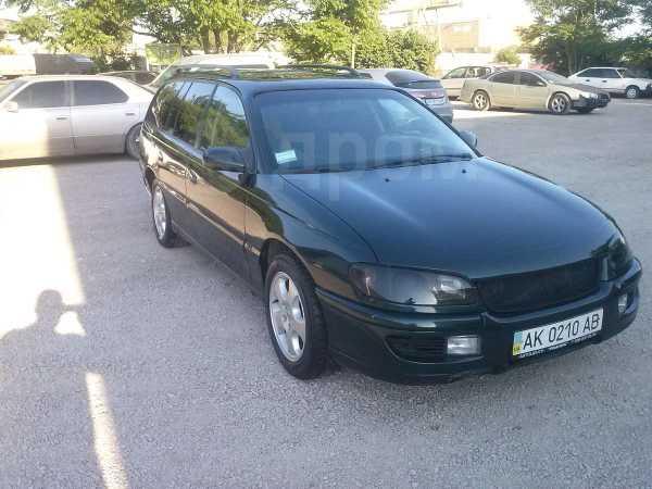 Opel Omega, 1994 год, 381 511 руб.