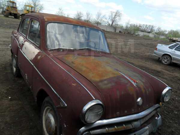 Москвич Москвич, 1958 год, 110 000 руб.