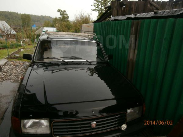 ГАЗ Волга, 1996 год, 15 000 руб.