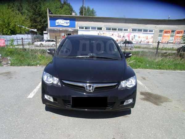 Honda Civic, 2008 год, 480 000 руб.