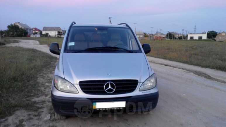 Mercedes-Benz Vito, 2005 год, $14500