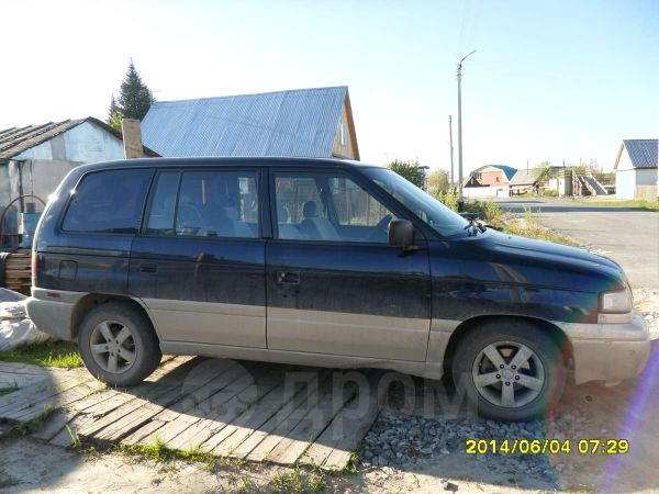 Mazda MPV, 1995 год, 220 000 руб.