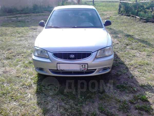 Hyundai Accent, 2005 год, 171 000 руб.