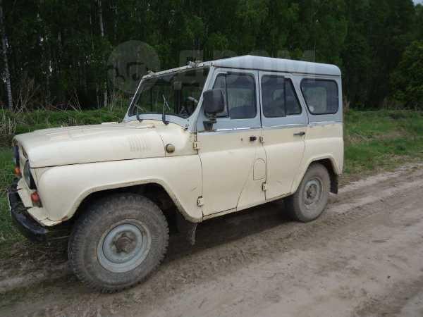 УАЗ 3151, 1997 год, 89 000 руб.