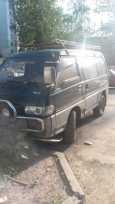 Mitsubishi Delica, 1993 год, 165 000 руб.