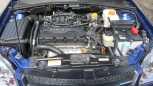 Chevrolet Lacetti, 2011 год, 480 000 руб.
