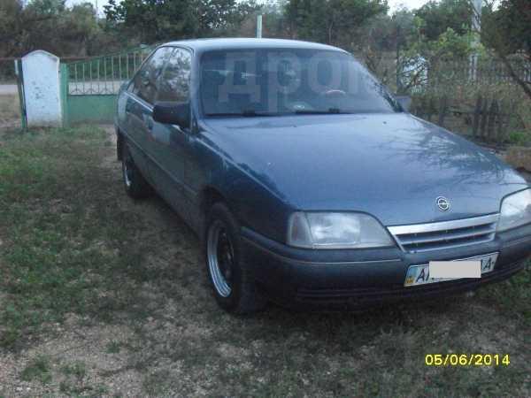 Opel Omega, 1988 год, $2400
