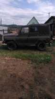 УАЗ 469, 1990 год, 100 000 руб.
