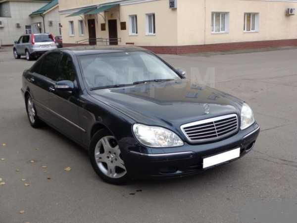 Mercedes-Benz S-Class, 2002 год, 410 000 руб.