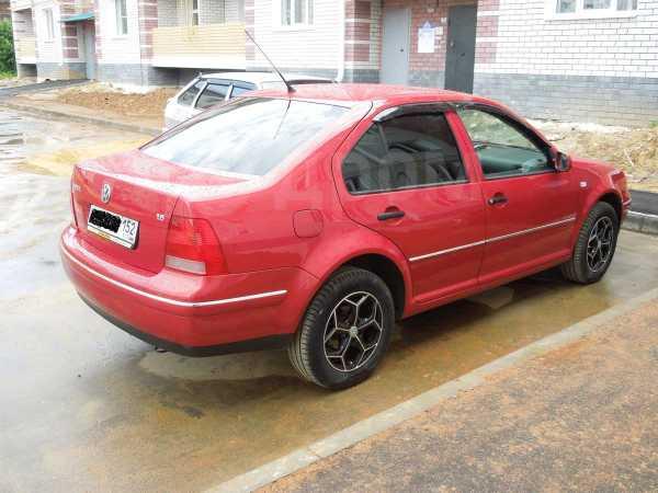 Volkswagen Bora, 2005 год, 310 000 руб.