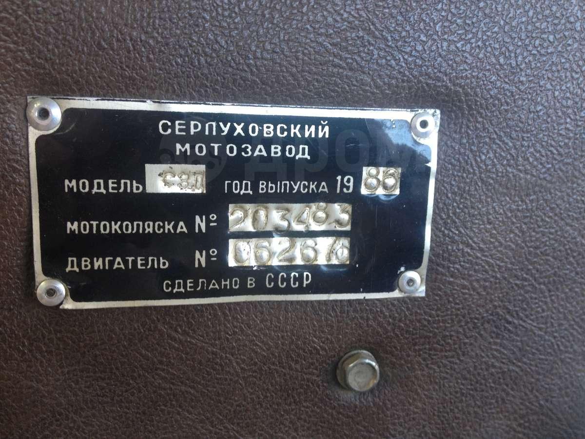 Продаю фантик в иркутск светофильтр юв мавик по сниженной цене