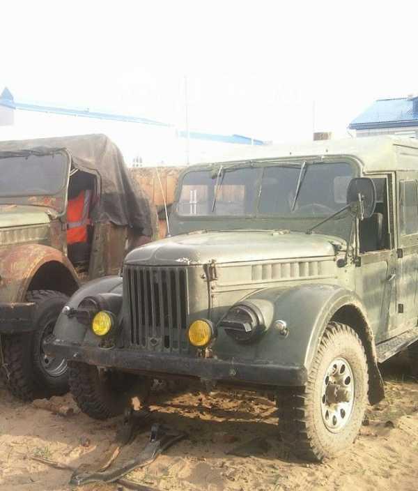 ГАЗ 69, 1965 год, 50 000 руб.