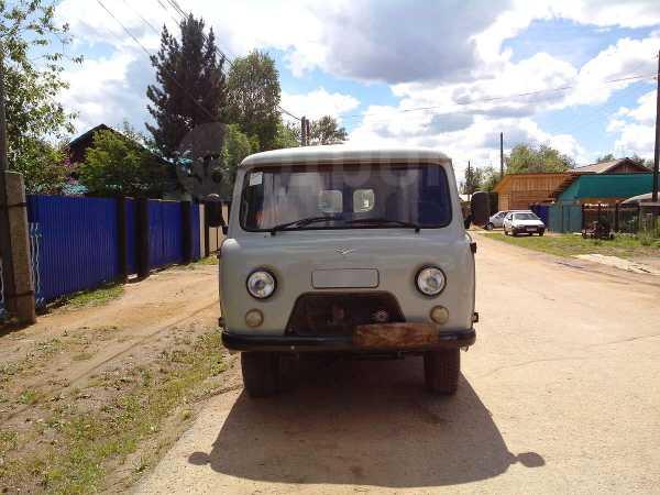 УАЗ Буханка, 2012 год, 350 000 руб.