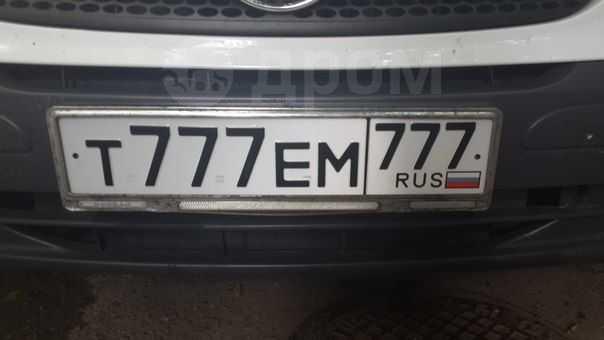 Mercedes-Benz Vito, 2005 год, $25000
