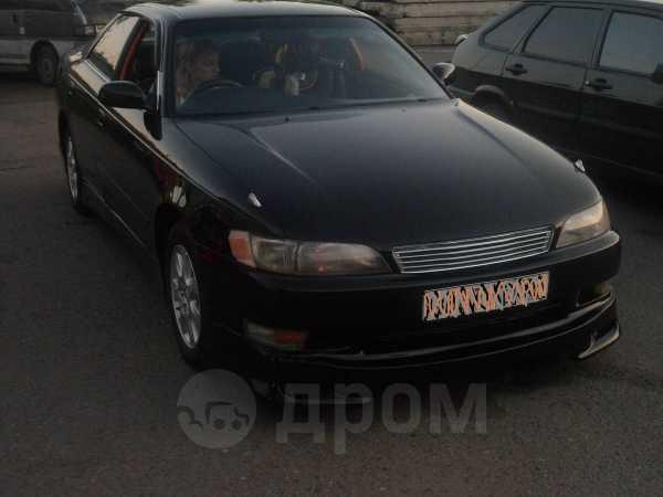 Toyota Mark II, 1994 год, 215 000 руб.