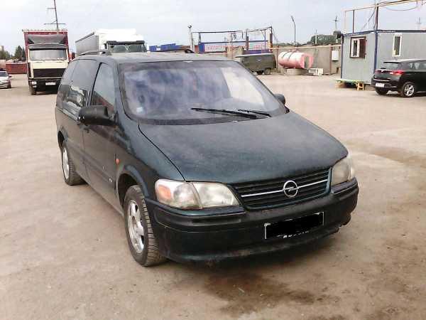 Opel Sintra, 1997 год, 170 000 руб.