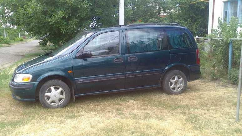 Opel Sintra, 1999 год, 220 000 руб.