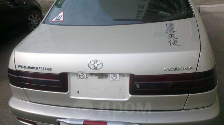 Toyota Corona Premio, 2000 год, 230 000 руб.