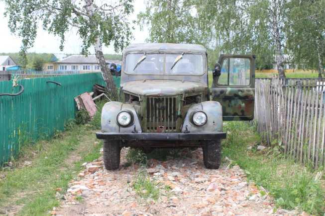ГАЗ 69, 1955 год, 65 000 руб.