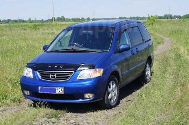 Mazda MPV, 2000 год, 260 000 руб.
