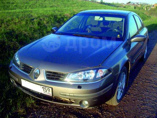 Renault Laguna, 2006 год, 200 000 руб.