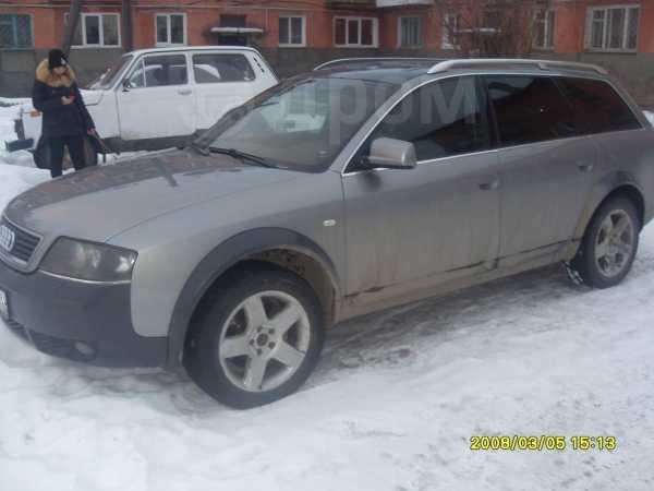 Audi A6 allroad quattro, 2001 год, 420 000 руб.