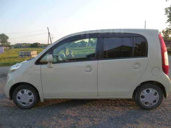 Honda Life, 2004 год, 229 000 руб.