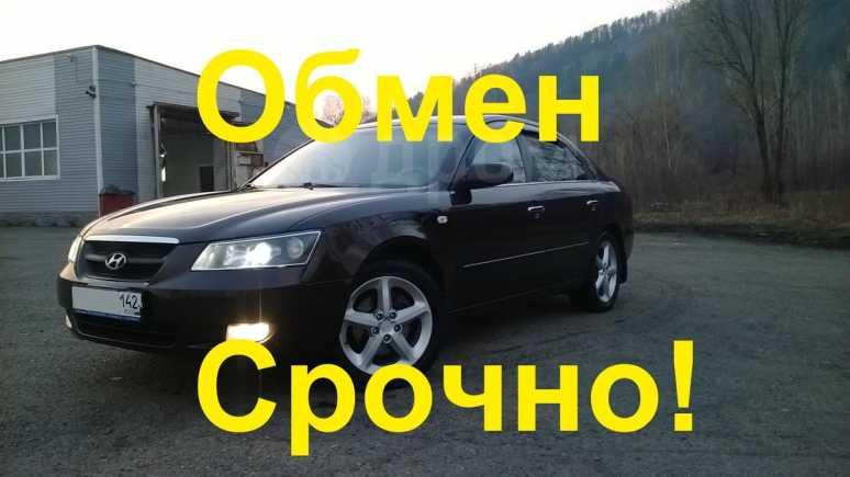 Hyundai NF, 2006 год, 315 000 руб.