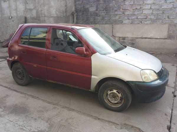 Honda Logo, 1998 год, 70 000 руб.