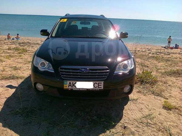 Subaru Outback, 2006 год, 1 056 492 руб.