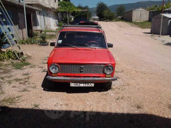 Лада 2101, 1980 год, 96 845 руб.
