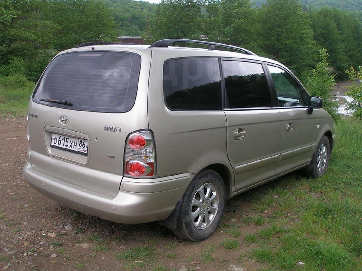 hyundai trajet 2006 год