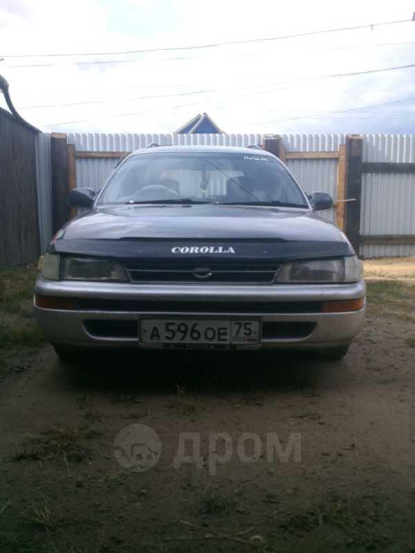 Toyota Corolla, 1993 год, 140 000 руб.