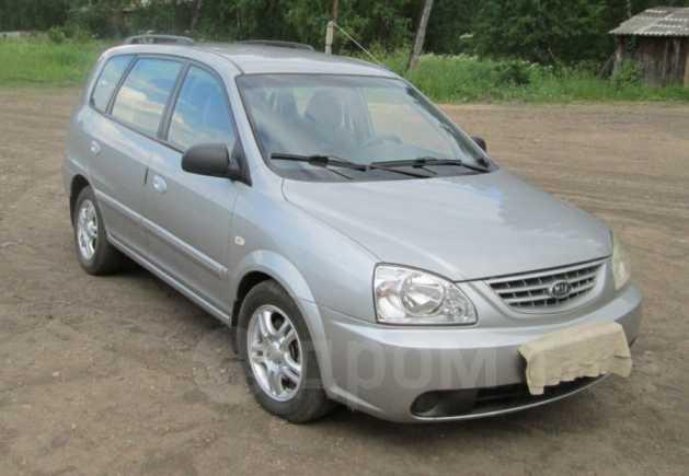 Kia Carens, 2004 год, 350 000 руб.