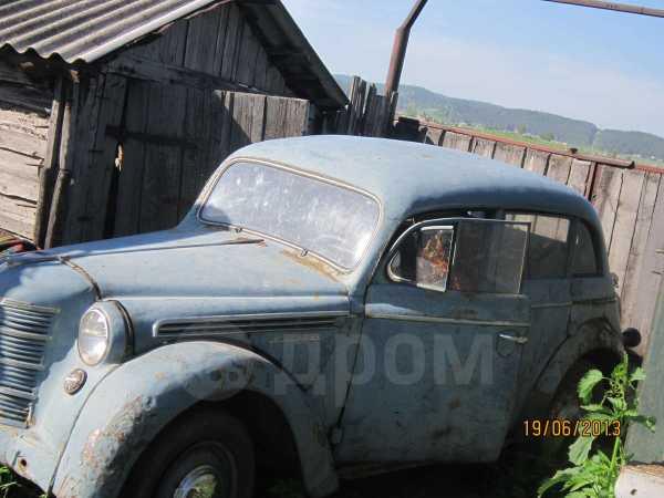 Москвич Москвич, 1955 год, 50 000 руб.