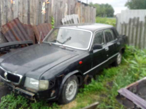 ГАЗ Волга, 1998 год, 15 000 руб.