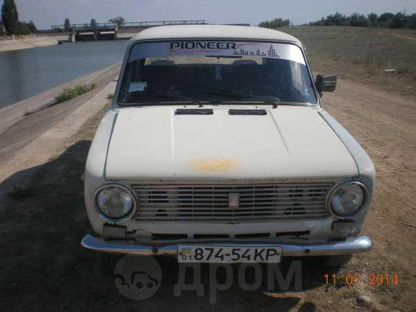 Лада 2101, 1972 год, 21 000 руб.