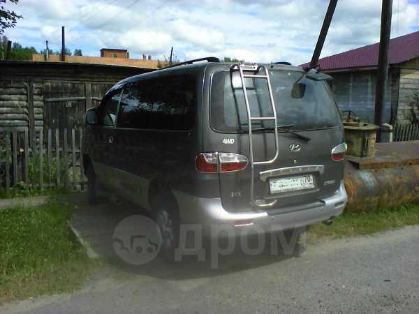 Hyundai Starex, 2001 год, 525 000 руб.