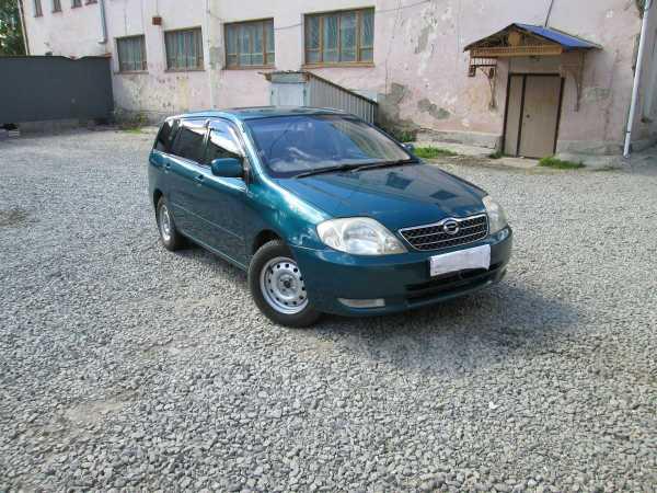 Toyota Corolla Fielder, 2001 год, 290 000 руб.
