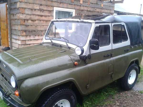 УАЗ 469, 1997 год, 190 000 руб.
