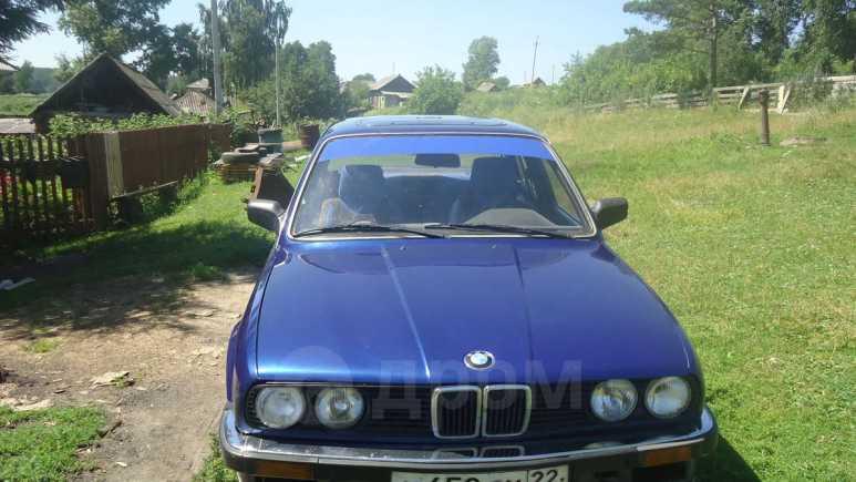 BMW BMW, 1986 год, 55 000 руб.