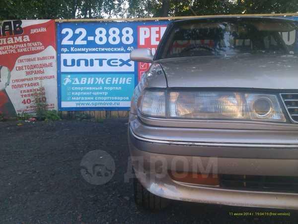 Toyota Mark II, 1991 год, 127 000 руб.