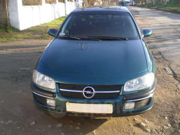 Opel Omega, 1995 год, 381 511 руб.