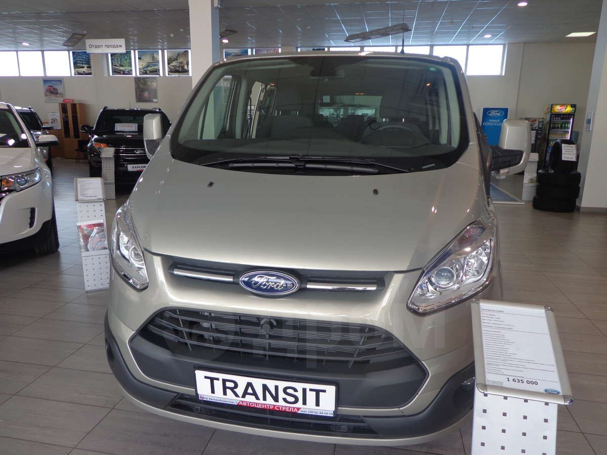 ford tourneo connect количество мест