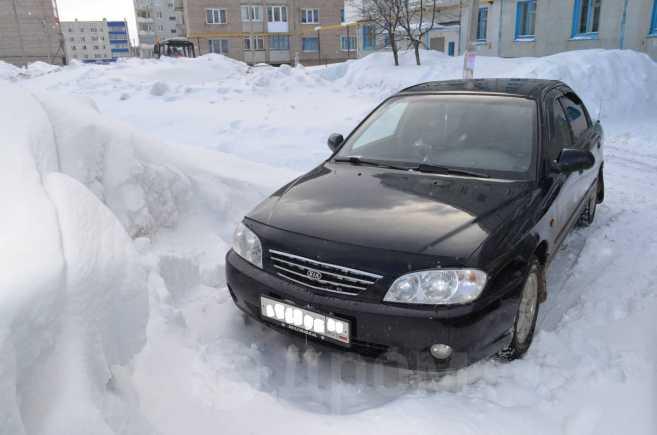 Kia Spectra, 2007 год, 190 000 руб.