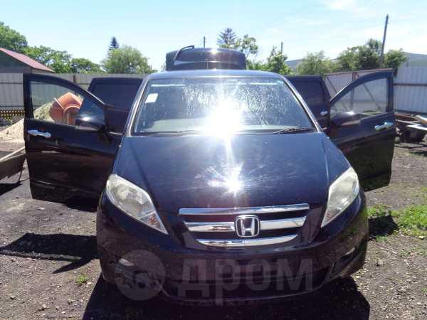 Honda Edix, 2005 год, 410 000 руб.