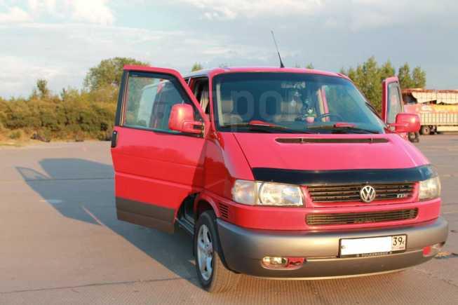 Volkswagen Multivan, 1996 год, 395 000 руб.