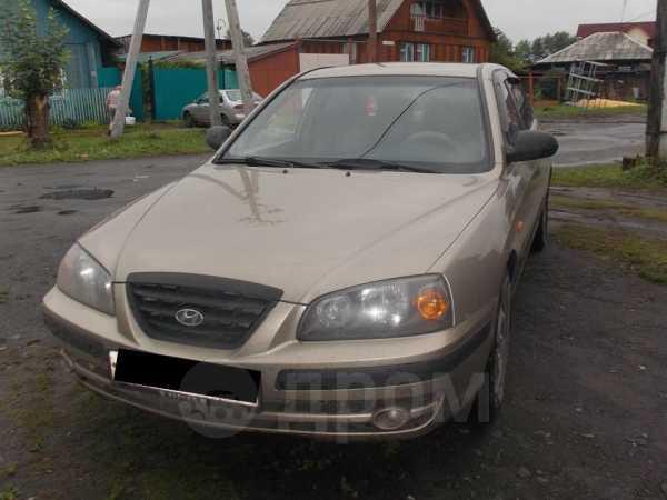 Hyundai Elantra, 2006 год, 255 000 руб.