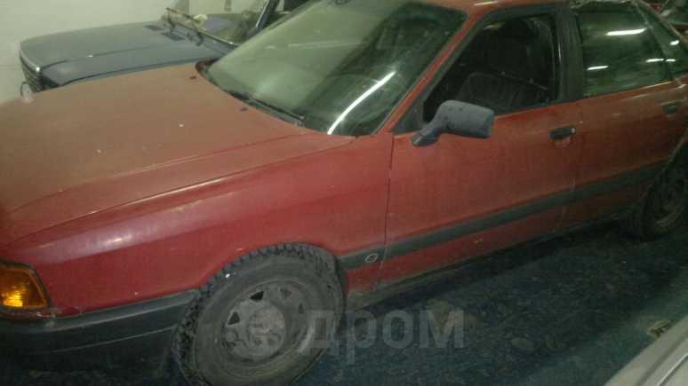 Audi 80, 1990 год, 128 900 руб.