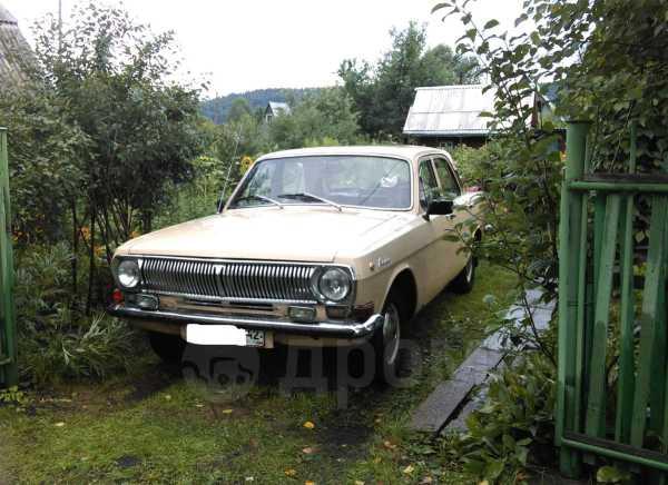 ГАЗ Волга, 1983 год, 19 000 руб.